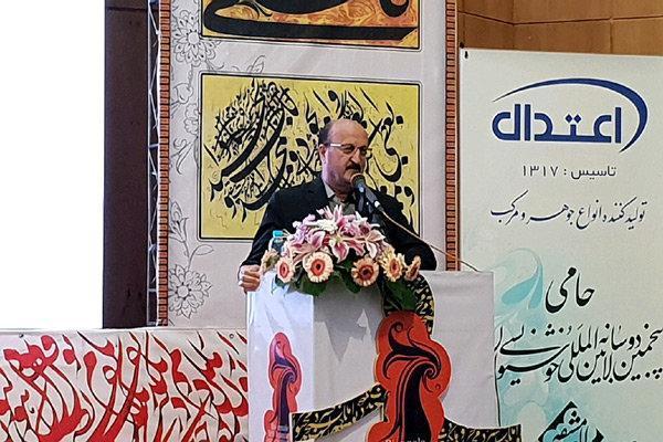 قزوین به شایستگی به عنوان پایتخت خوشنویسی ایران انتخاب گردیده است