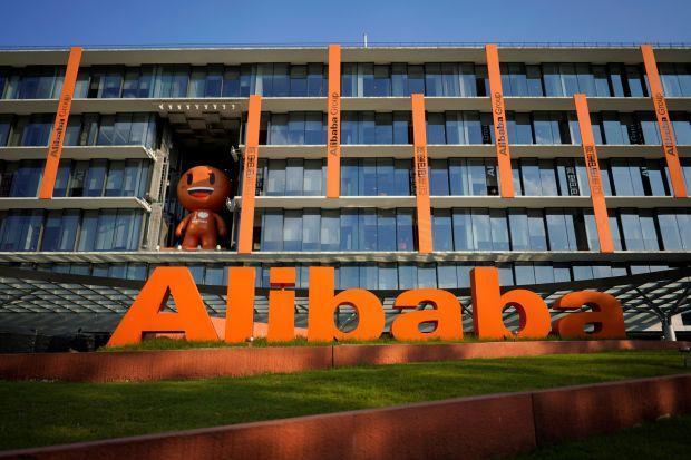 فناوری جدید علی بابا خرید از این سایت را برای افراد نابینا تسهیل می نماید