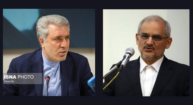 حضور وزرای پیشنهادی وزارتخانه های میراث فرهنگی و آموزش و پرورش در کمیسیون فرهنگی مجلس
