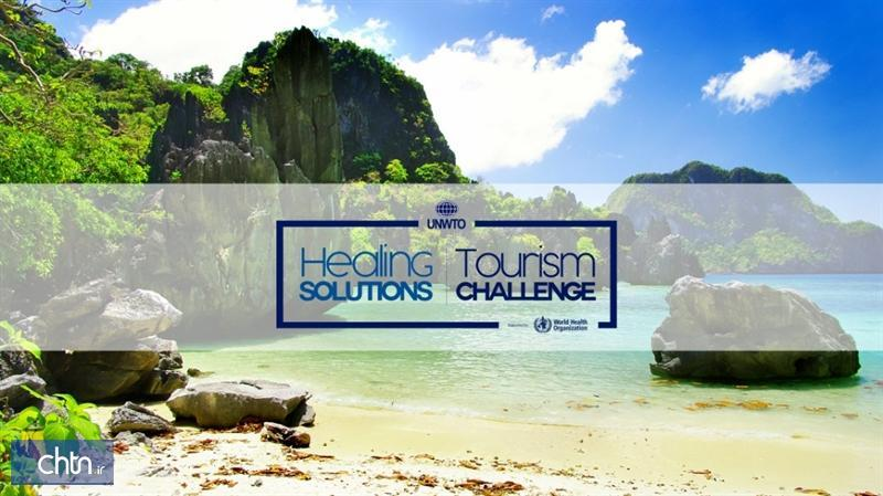 فراخوان سازمان جهانی گردشگری برای ارائه راه چاره های شفابخش
