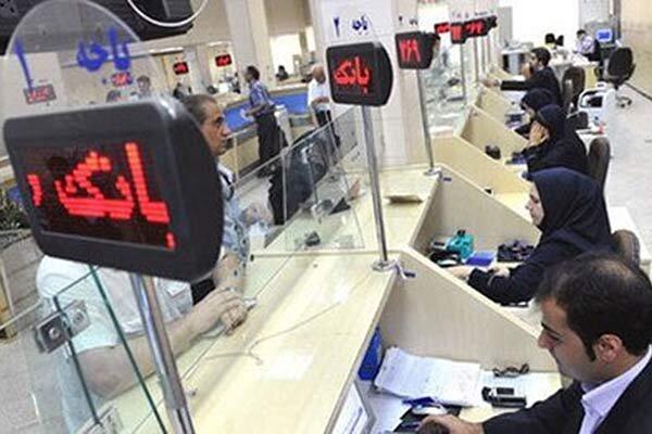 ممنوعیت پرداخت سود به سپرده های بانکی دستگاه های اجرایی