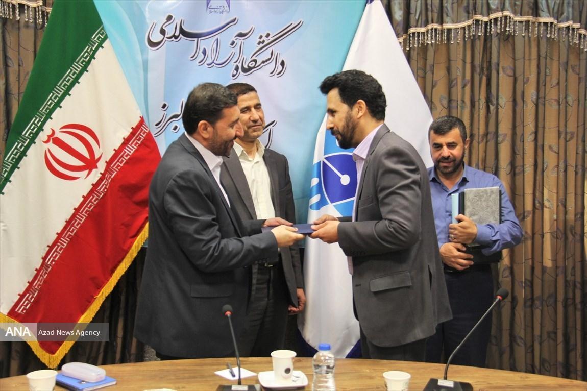 انتصاب مدیر گزینش دانشگاه آزاد اسلامی استان البرز