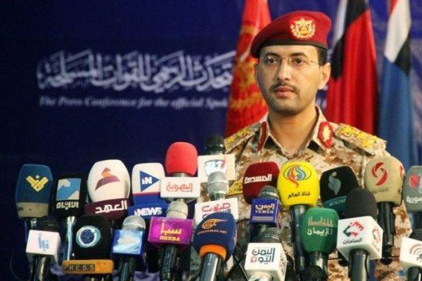 اسناد مربوط به مشارکت القاعده وداعش در جنگ یمن را در اختیار داریم