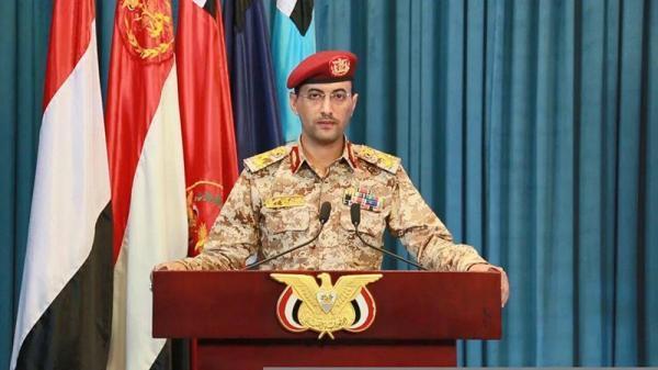 حمله موشکی یمن به آرامکو در عربستان