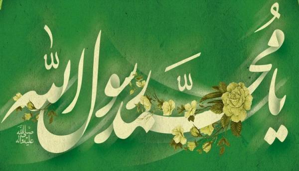 33 پیغام تبریک عید مبعث با متن و جملات جدید و زیبا
